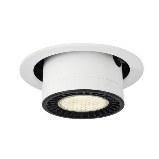Downlight lamp SUPROS